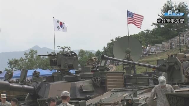 美韓軍演即將開始 二百多北韓軍人遭泥石流活埋
