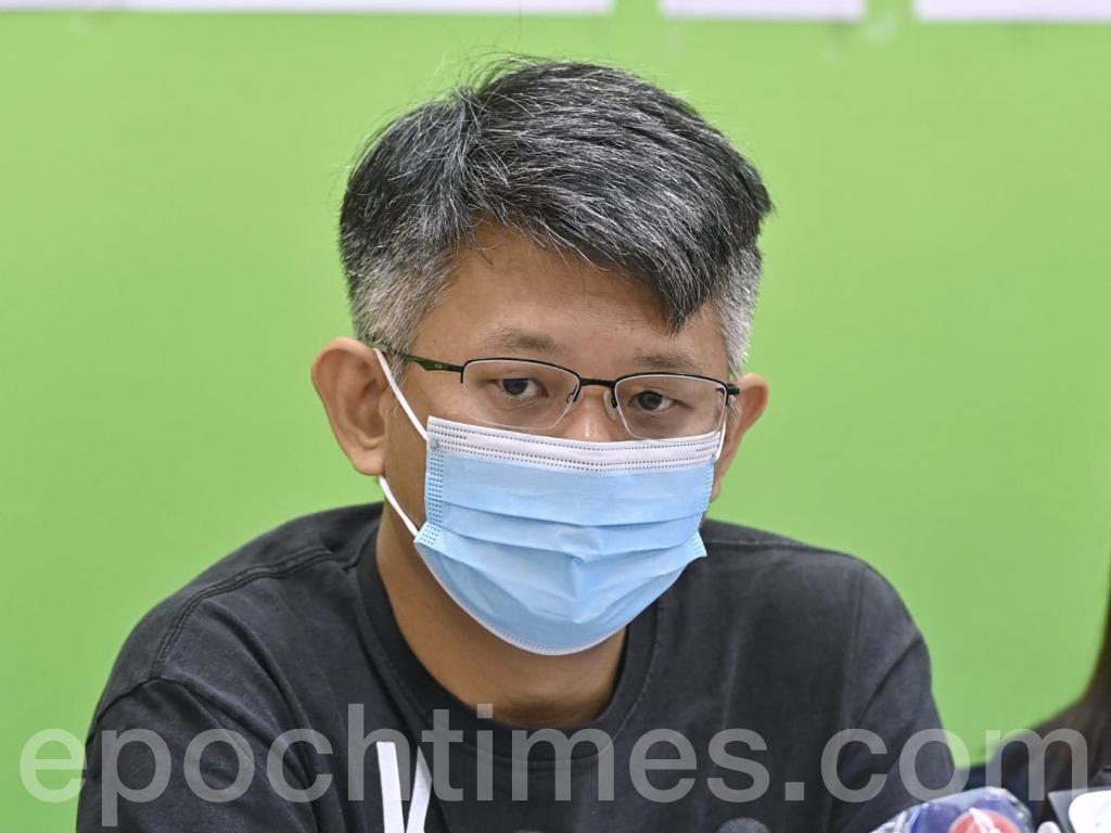 職工盟總幹事蒙兆達表示,目前香港面臨第三波疫情的困擾,之所以疫情越搞越大、感染數字不斷上升,他說,「罪魁禍首就是特區政府,就是林鄭月娥」。(宋碧龍/大紀元)
