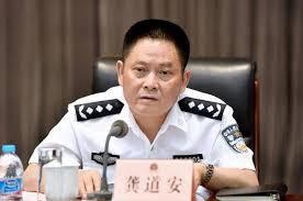 上海市公安局局長龔道安被查 北戴河會後重磅打虎
