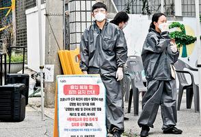 南韓警告或爆發新一輪疫情