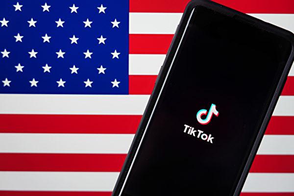 民調顯示,多數美國人認為使用TikTok會帶來安全隱憂,並贊成特朗普對其實施禁令。(Cindy Ord/Getty Images)