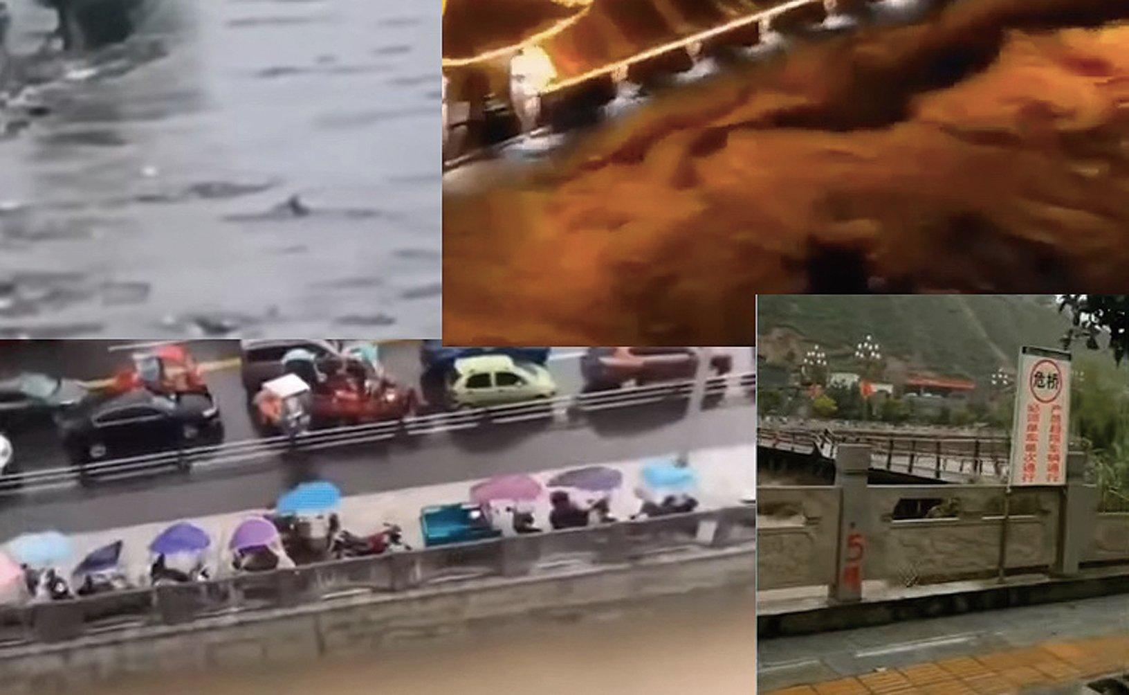 時下,中國大陸南方、北方均有洪災,圖為四川、甘肅洪災。(影片截圖合成)
