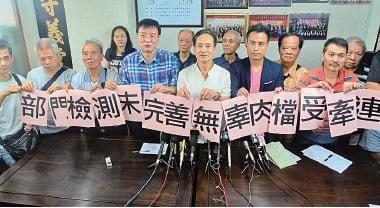 含哮喘藥供港活豬流出巿面,香港豬肉行總商會昨日召開記者會交代事件進展。(宋祥龍/大紀元)