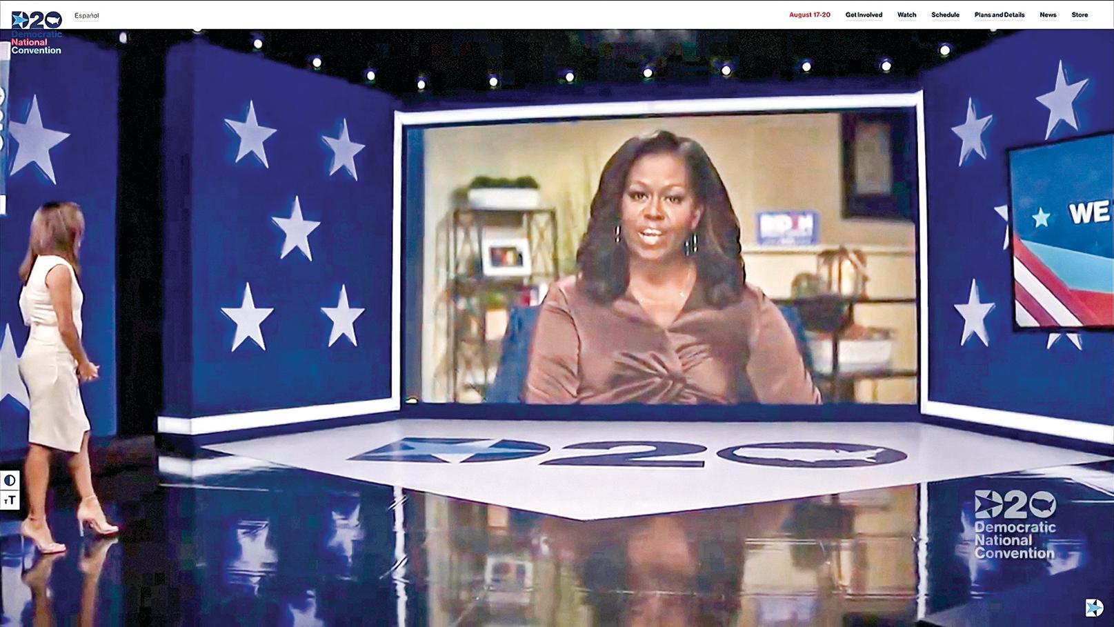 前第一夫人米歇爾•奧巴馬出席民主黨大會,給拜登站台。(Getty Images)