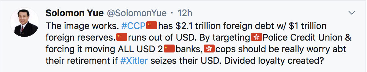 Solomon Yue(俞懷松)於8月18日在其Twitter發文指,香港警察真的要擔心他們的退休金了。(俞懷松Twitter截圖)