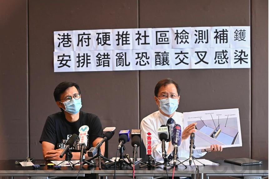 政府招募學生進行全民檢測 郭家麒:鼻咽取樣極高危 恐交叉感染