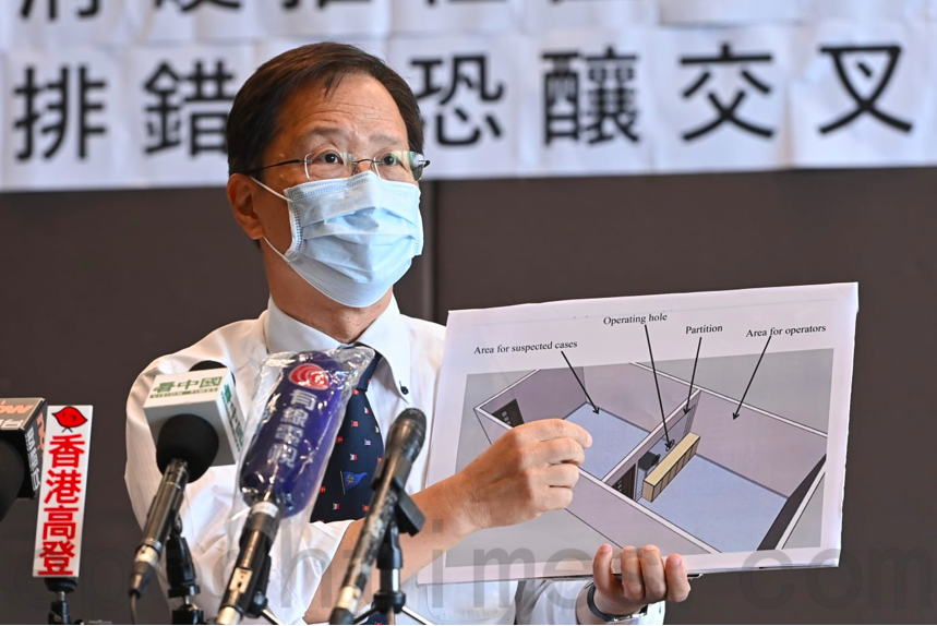 郭家麒引述武漢同濟醫院研究指,鼻咽取樣應在負壓房間進行,每小時房間通風12次。(宋碧龍/大紀元)