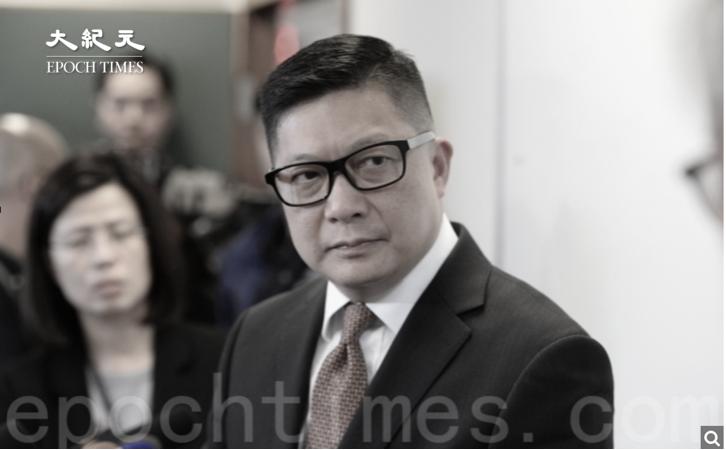 據港媒報道,鄧炳強在美國宣佈制裁前3日已將一處物業轉按至中資銀行。(大紀元資料圖片)