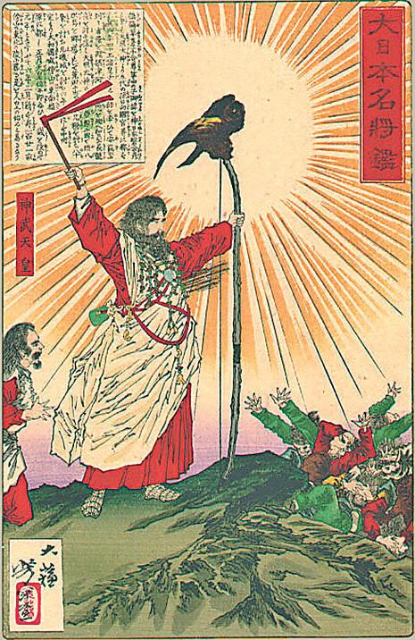 傳說日本皇族承傳2000餘年,初代天皇為神武天皇。(維基百科)