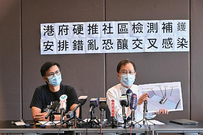 郭家麒(右)質疑政府為推行全面檢測,臨時徵用場館和臨時招募的人員能否達到要求,憂慮變成「全港播毒運動」。(宋碧龍/大紀元)