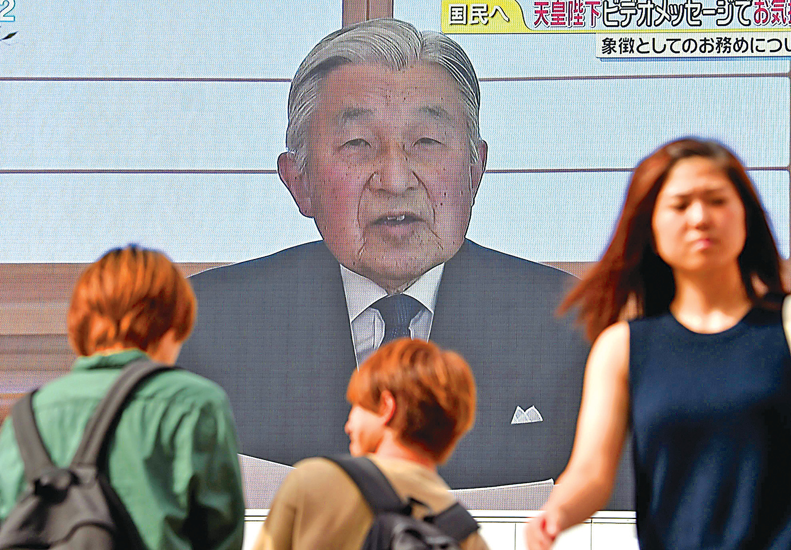 日皇明仁昨日透過錄像發表演說,表達自己退位意願。(Getty Images)