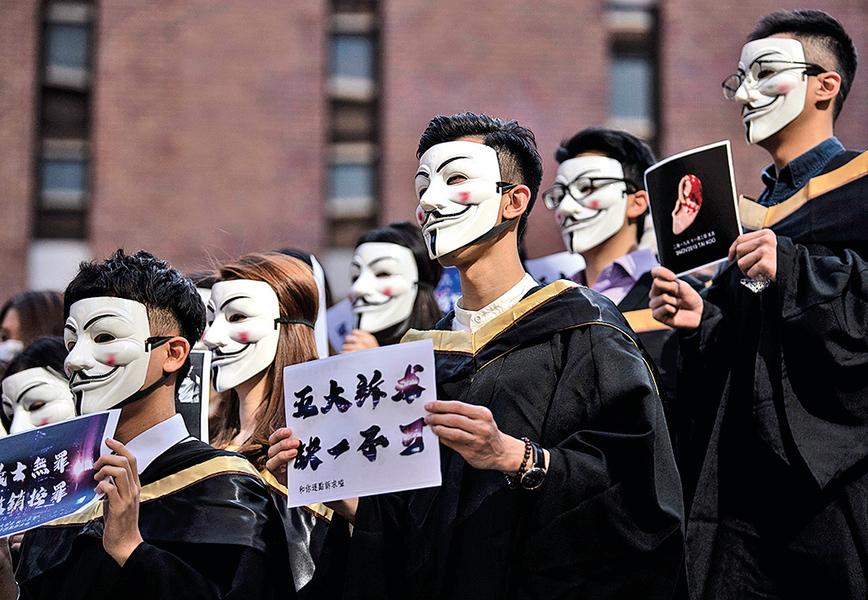 中共全網下架《V字仇殺隊》