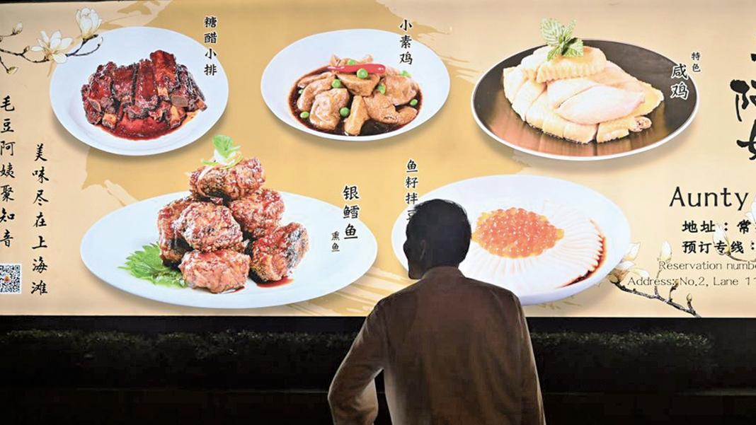 上海市推動當地餐廳業者提供半份菜、小份菜點菜服務外,還建立一套舉報投訴機制,引發民眾批評。(HECTOR RETAMAL/AFP via Getty Images)