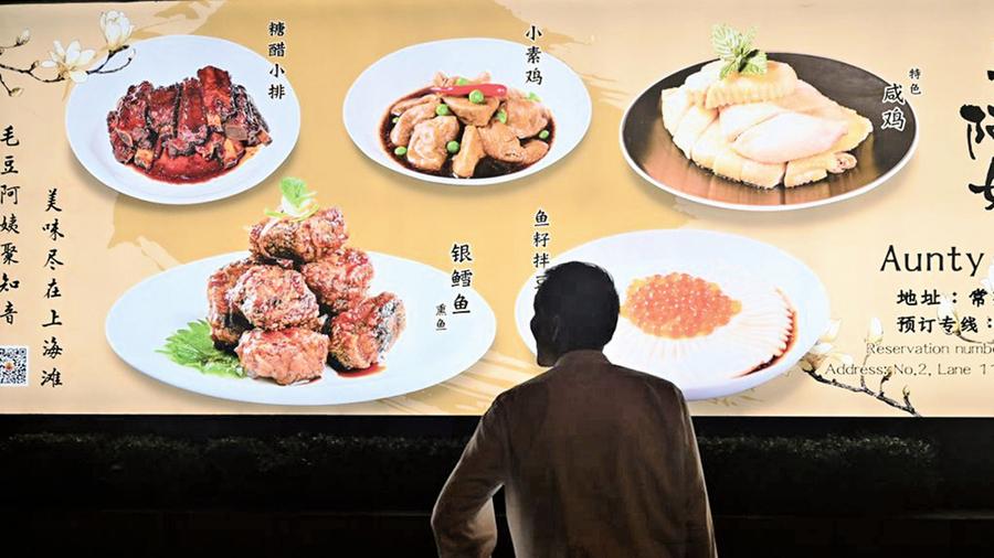 上海市推舉報餐飲浪費 引眾議