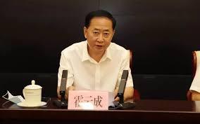 8月19日,吉林省應急管理廳黨委書記、廳長霍雲成落馬。(網絡圖片)