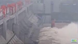 三峽大壩11孔洩洪 重慶寸灘遇百年來最大洪水