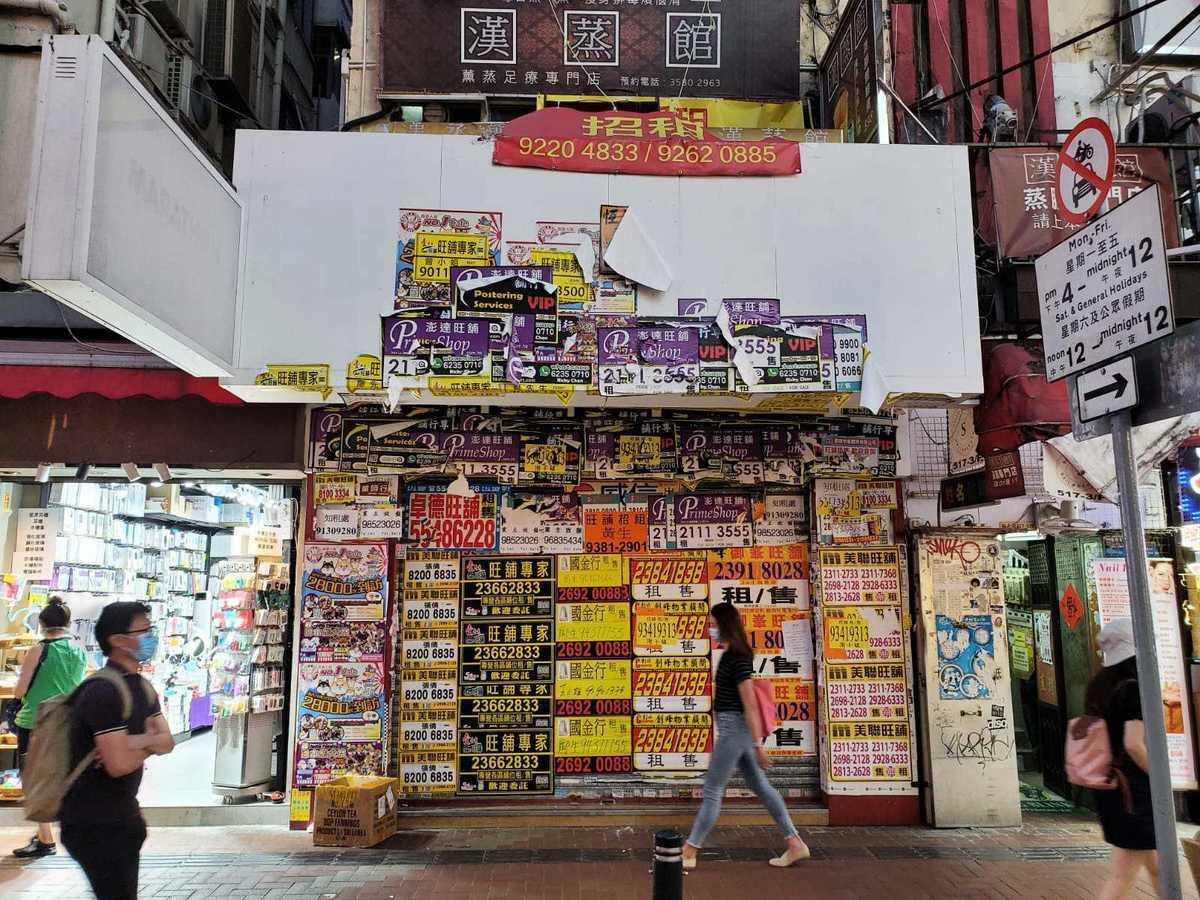 香港金管局於19日表示,將上調非住宅物業按揭貸款的適用按揭上限,由40%調至50%。(宋碧龍 / 大紀元)
