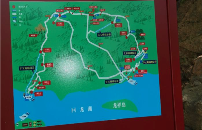 遼寧本溪桓仁縣虎穀峽景區  (網絡資料)