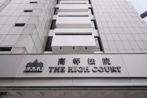 國安法首被告申人身保護令 法官明午頒發判詞