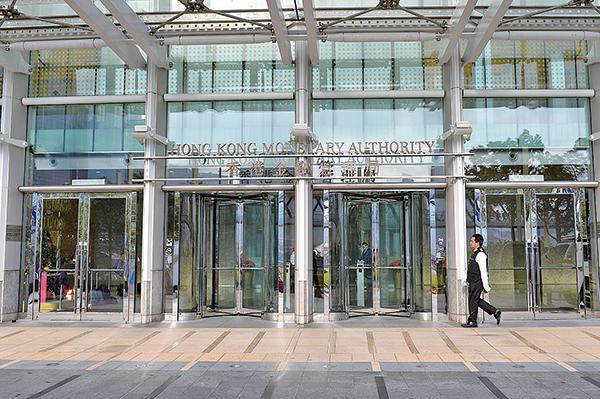 香港金管局於19日表示,將放寬非住宅物業按揭貸款,上調非住宅物業按揭貸款的適用按揭上限由40%上調至50%。(大紀元資料室)