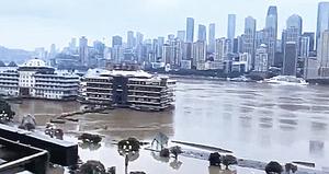 重慶遇40年來最大洪水  朝天門被淹
