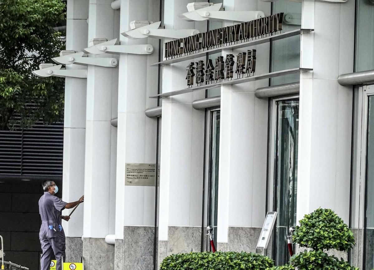 香港金管局將安排警方於下周為銀行業講解港版國安法與銀行營運之相關問題。(余鋼/大紀元)