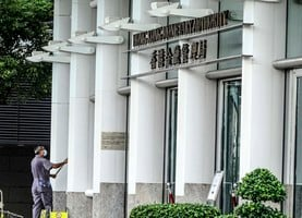 金管局安排警方為銀行業講解港版國安法