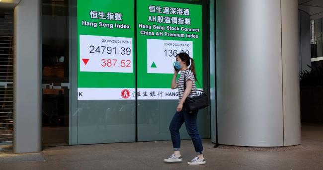 8月20日早間,美國宣佈取消與香港的3個雙邊協議,恒生指數僅半日跌逾500點。圖為香港中環。(郭威利 / 大紀元)