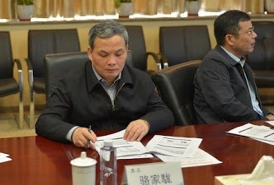北戴河會議剛結束,8月18日,中糧集團總會計師駱家駹落馬。(網絡圖片)