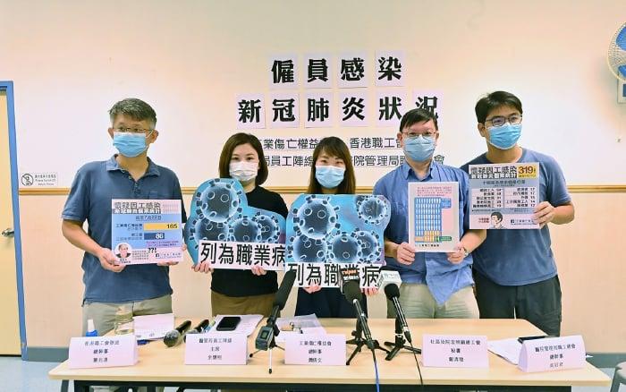 工會促將中共病毒納入職業病