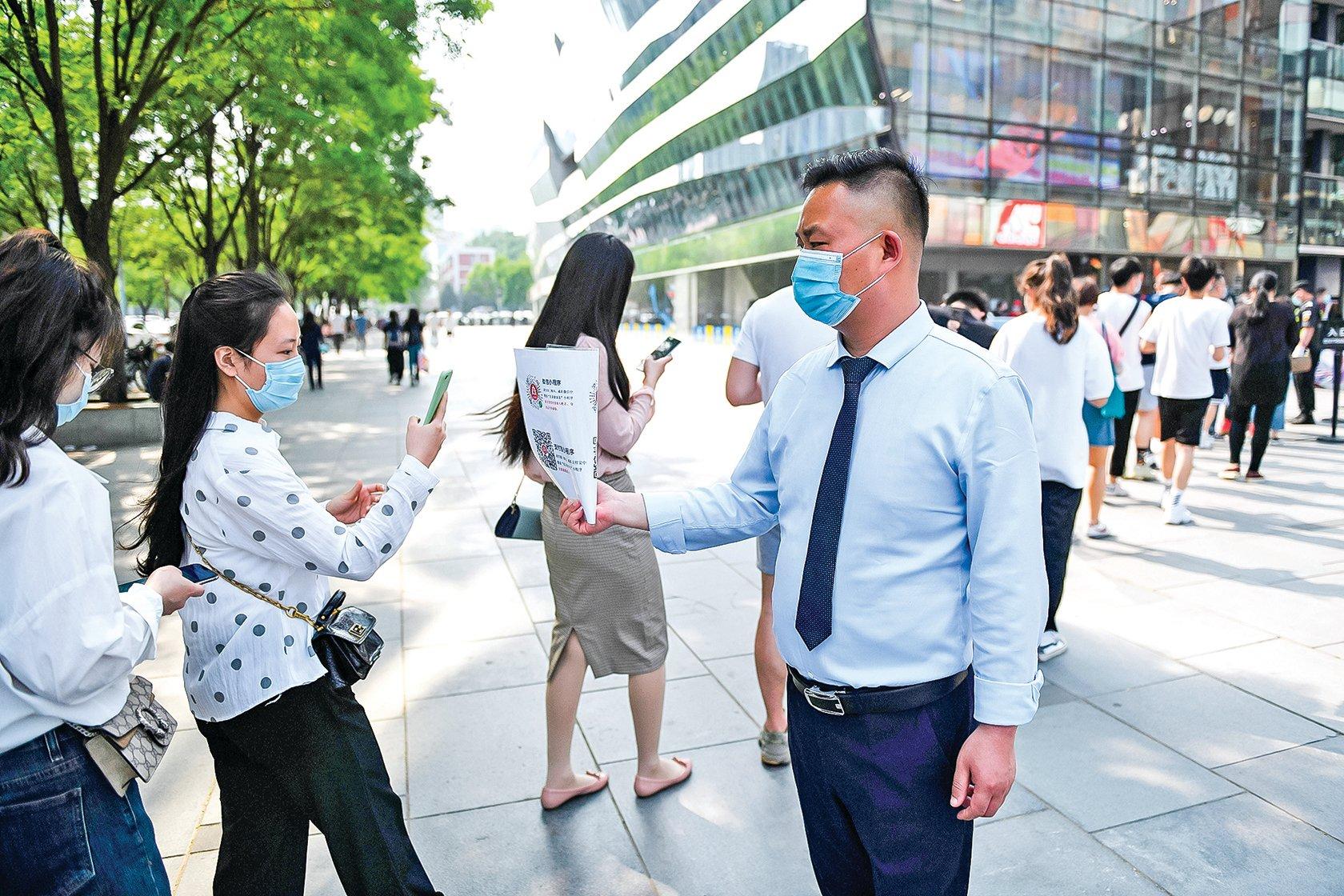 5月2日,在北京的一家購物中心外面,人們要通過刷健康碼才可進入商場。(Getty Images)