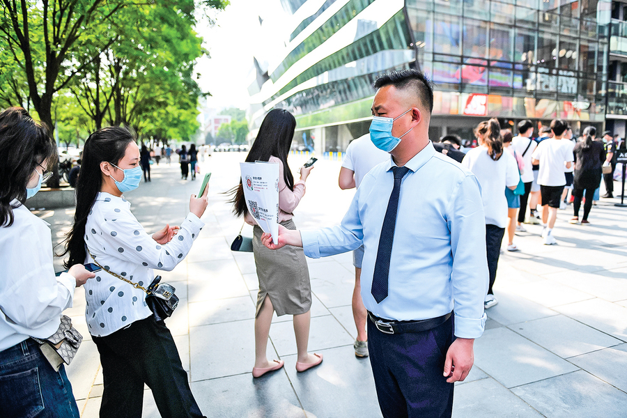 【內幕 】微信「健康碼國際版」將監控延伸海外