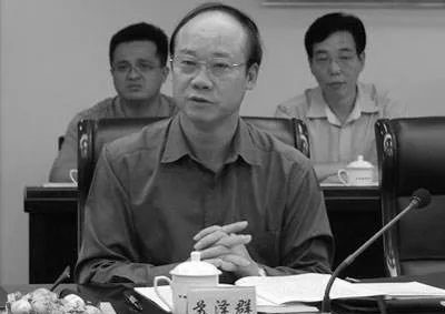 中共廣州市前常務副市長蘇澤群退休五年,日前被查。(網絡圖片)