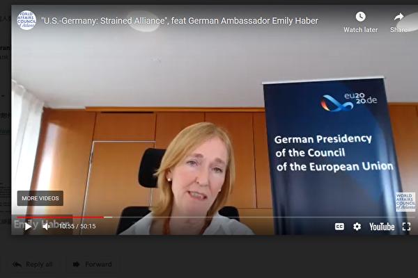 德國駐美大使:警惕帶政治意圖的外國投資