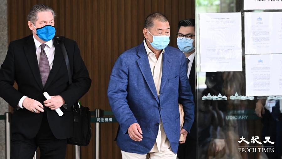 【圖片新聞】黎智英刑恐東方記者案表證成立 押至周五結案陳詞