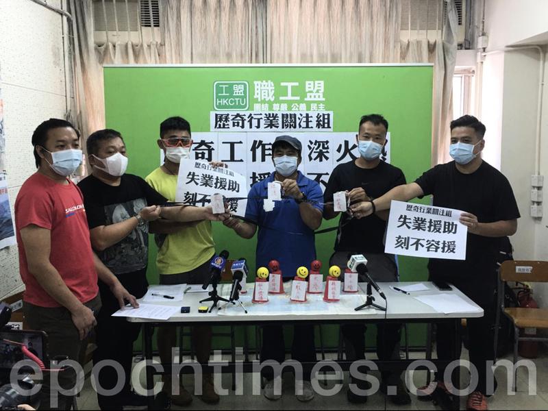 【直播】武肺疫情歷奇輔導業近「零收入」關注組責政府零支援