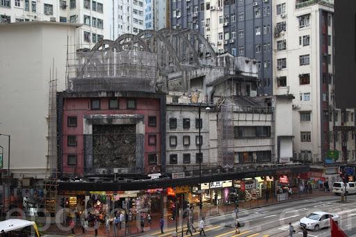 新世界申北角皇都戲院強拍  底價47.7億破本港紀錄