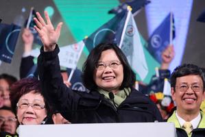 台灣大選 專家看兩岸發展前景