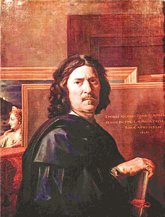 尼古拉•普桑1650年的作品《自畫像》,巴黎羅浮宮收藏。(公有領域)