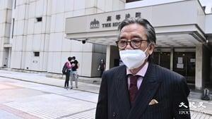 【圖片新聞】首宗國安法被告向高院申保釋被拒