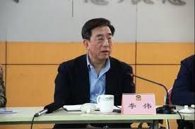 北戴河會後第三虎 前北京市長王安順大秘李偉落馬