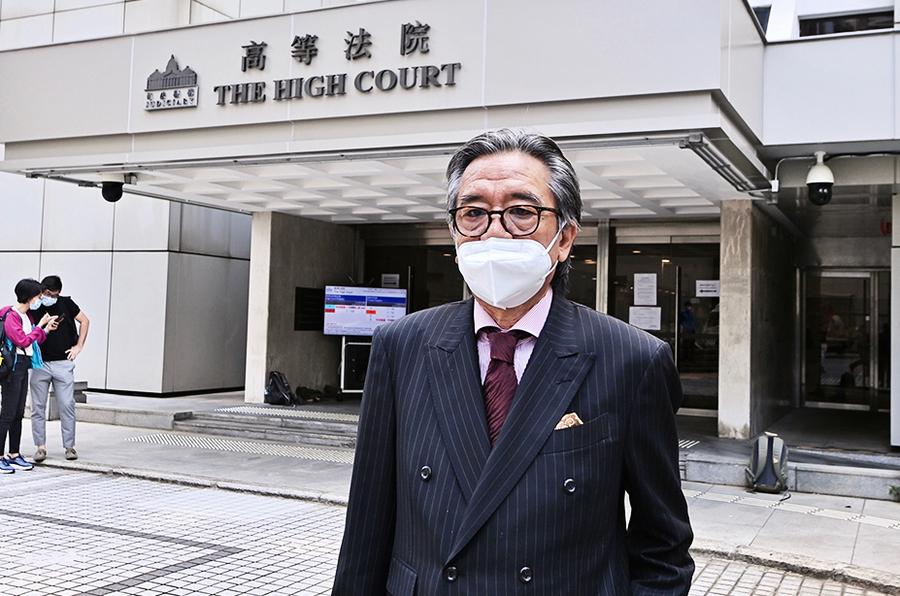 首被控國安法青年保釋覆核申請被拒