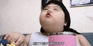 被爸媽逼當吃播賺錢 三歲女童重七十斤