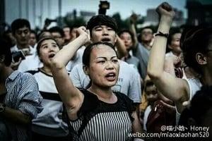 程曉容:連雲港萬人怒吼 抗議中共