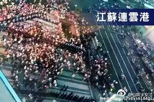 江蘇上萬民眾反核廢處理項目 警民爆衝突