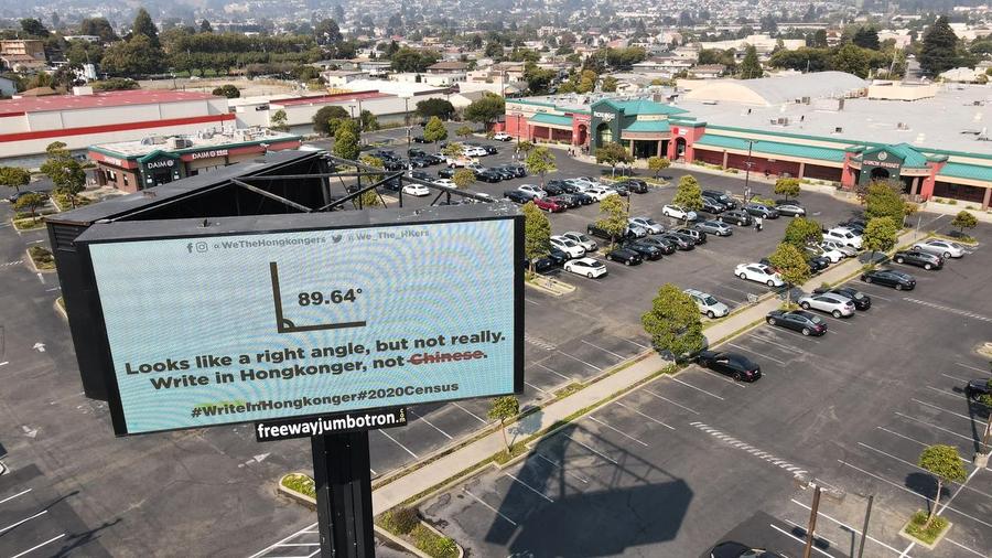 在美港人登廣告「拒當大陸人」