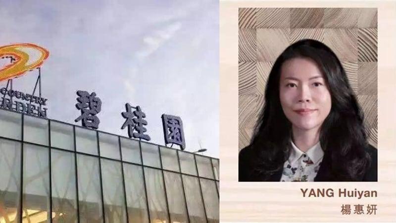 中國首富跑了?人大、政協移民名單曝光