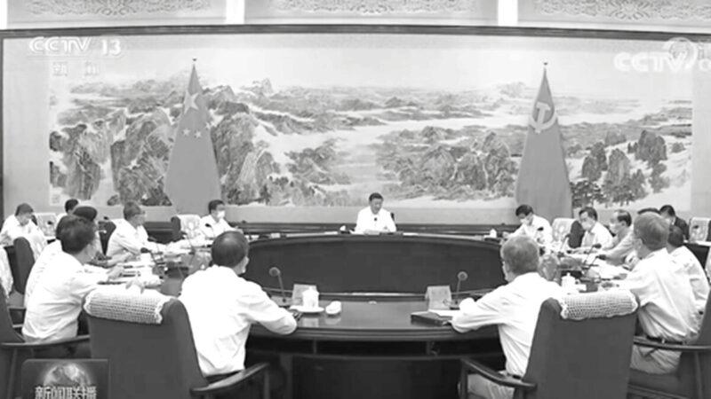 習近平九名「國師」身份曝光  學者諷:武大郎開店