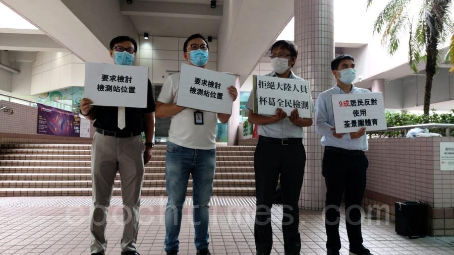 九成訪民反對荃景圍體育館作檢測站  譚凱邦:「林鄭做得快一定有古怪」