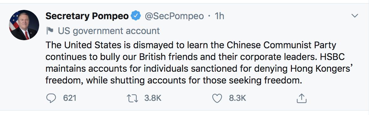蓬佩奧發Twitter批評中共施壓滙控,保留受制裁者的賬戶。(網絡截圖)